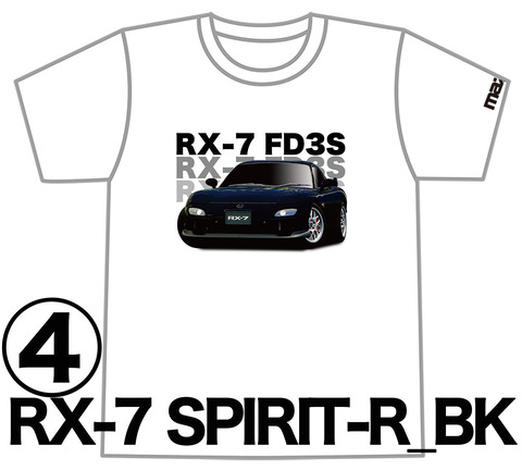 0RX7_SPIRIT_BK_NAME