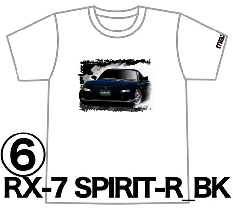 0RX7_SPIRIT_BK_SPIN