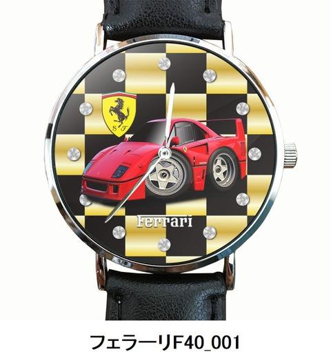 フェラーリF40_001