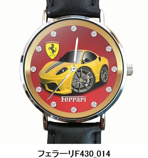 フェラーリF430_014