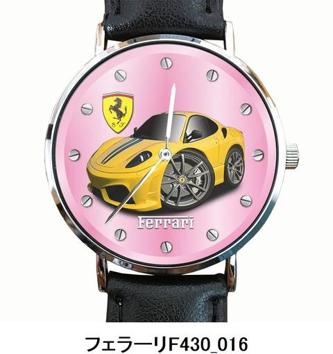 フェラーリF430_016
