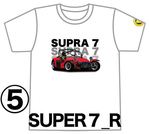0スーパーセブン_R_NAME_FRF