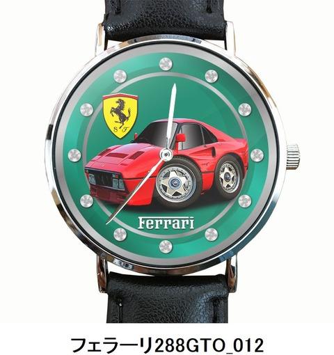 フェラーリ288GTO_012