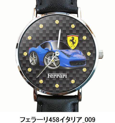 フェラーリ458イタリア_009