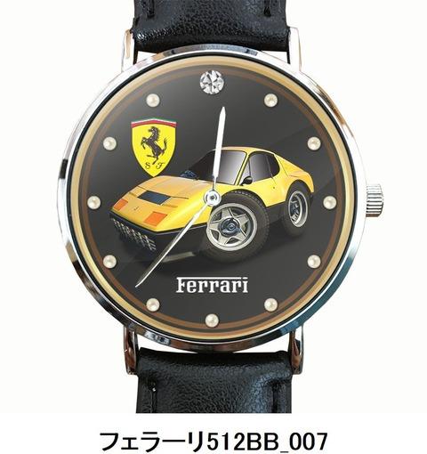 フェラーリ512BB_007
