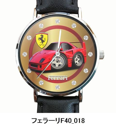 フェラーリF40_018