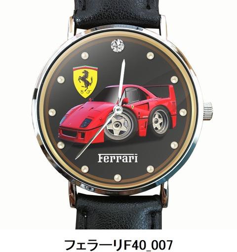 フェラーリF40_007