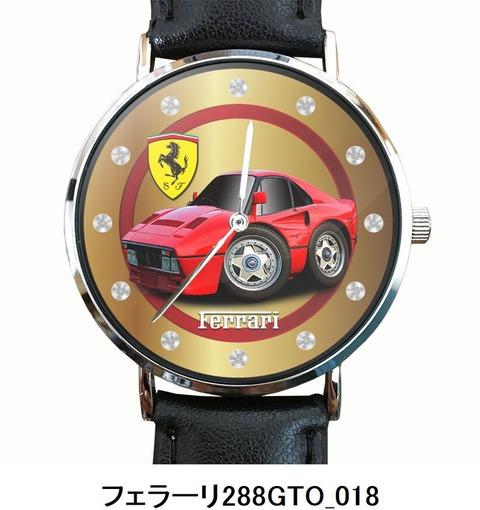 フェラーリ288GTO_018