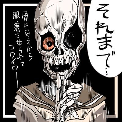 http://open2ch.net/p/oekaki-1472225966-695-490x490.png