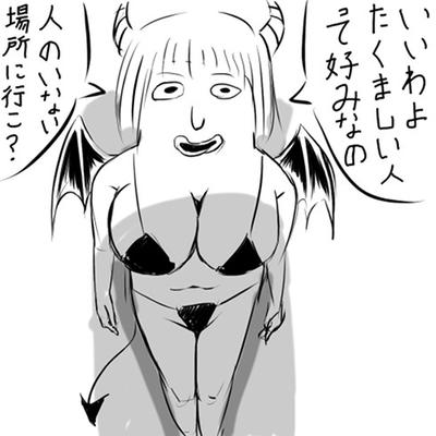 http://open2ch.net/p/oekaki-1470066805-21-490x490.png