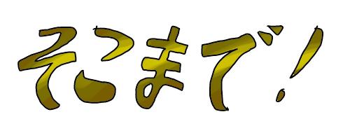 http://open2ch.net/p/oekaki-1466856035-191-490x200.png