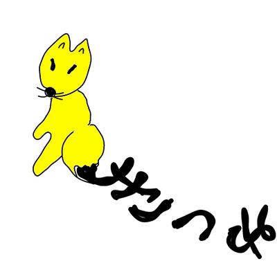 http://open2ch.net/p/oekaki-1466856035-429-490x490.png