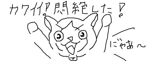 http://open2ch.net/p/oekaki-1448558384-61-490x200.png