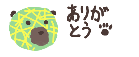 http://open2ch.net/p/oekaki-1454131407-672-490x200.png