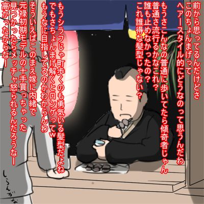 http://open2ch.net/p/oekaki-1472225966-96-490x490.png