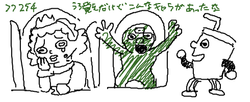 http://open2ch.net/p/oekaki-1460121101-282-490x200.png