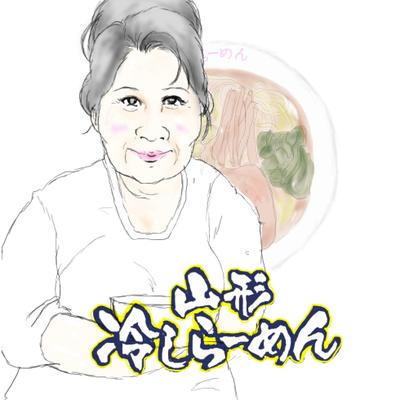 http://open2ch.net/p/oekaki-1472316074-365-490x490.png