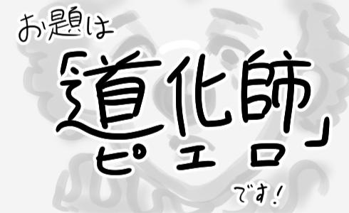 http://open2ch.net/p/oekaki-1460121101-252-490x300.png