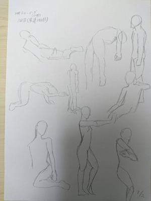 http://i.imgur.com/BoWeU6X.jpg