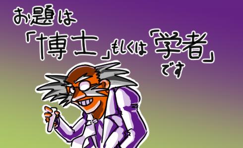 http://open2ch.net/p/oekaki-1460121101-328-490x300.png