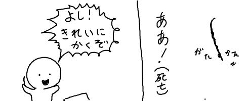 http://open2ch.net/p/oekaki-1471311687-19-490x200.png