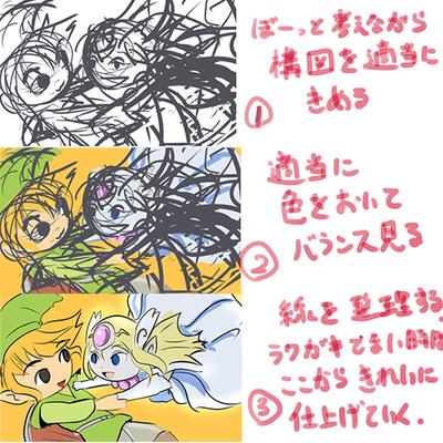 http://open2ch.net/p/oekaki-1447934877-25-490x490.png