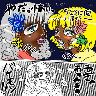 http://open2ch.net/p/oekaki-1460121101-814-490x490.png