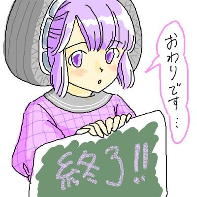 http://open2ch.net/p/oekaki-1472225966-297-490x490.png