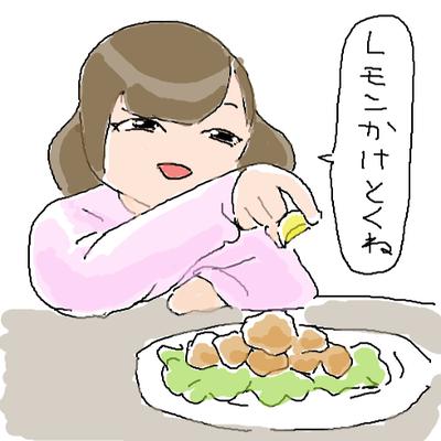 http://open2ch.net/p/oekaki-1472225966-380-490x490.png