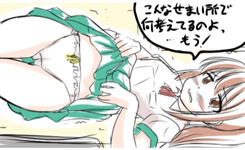 http://open2ch.net/p/oekaki-1440922953-627-490x300.png