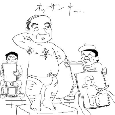 http://open2ch.net/p/oekaki-1464159392-314-490x490.png