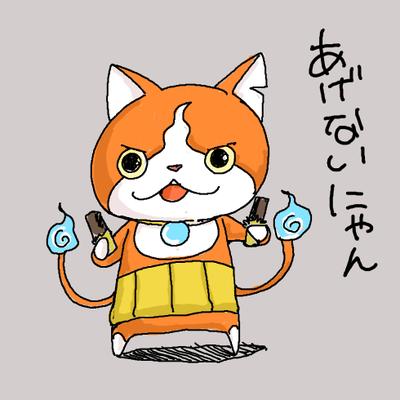 http://open2ch.net/p/oekaki-1448558384-166-490x490.png