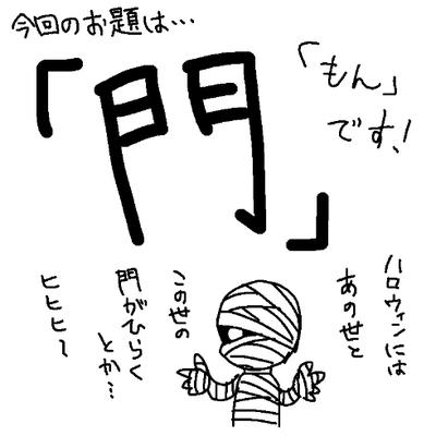 http://open2ch.net/p/oekaki-1472225966-439-490x490.png