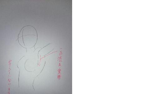 http://open2ch.net/p/oekaki-1420294686-42.png