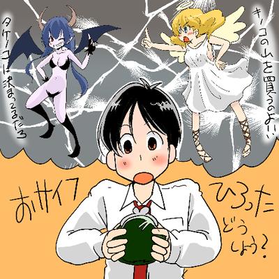 http://open2ch.net/p/oekaki-1460121101-288-490x490.png