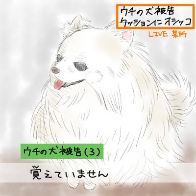 http://open2ch.net/p/oekaki-1473337662-30-490x490.png