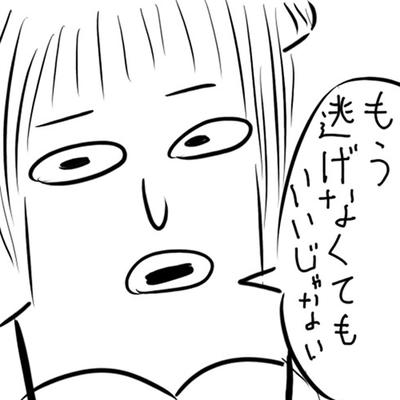 http://open2ch.net/p/oekaki-1470066805-19-490x490.png