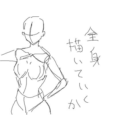 http://open2ch.net/p/oekaki-1448458486-20-490x490.png