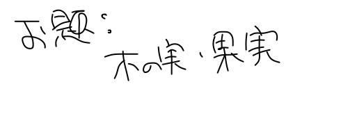 http://open2ch.net/p/oekaki-1454131407-642-490x200.png