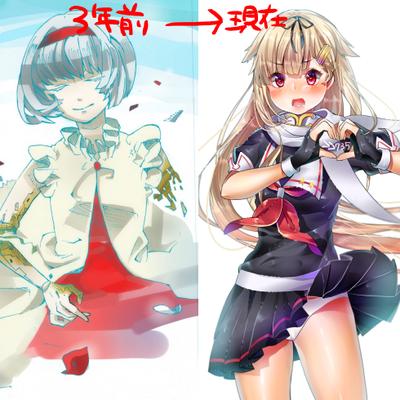 http://open2ch.net/p/oekaki-1450023953-38-490x490.png