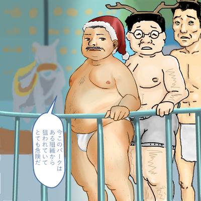 http://open2ch.net/p/oekaki-1464159392-299-490x490.png
