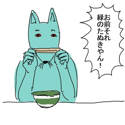 http://open2ch.net/p/oekaki-1466856035-428-490x490.png