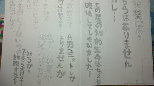 http://i.imgur.com/Lna59az.jpg