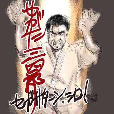http://open2ch.net/p/oekaki-1466856035-313-490x490.png