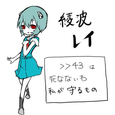 http://open2ch.net/p/oekaki-1436324761-59-490x490.png