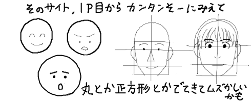http://open2ch.net/p/oekaki-1492361420-54-490x200.png