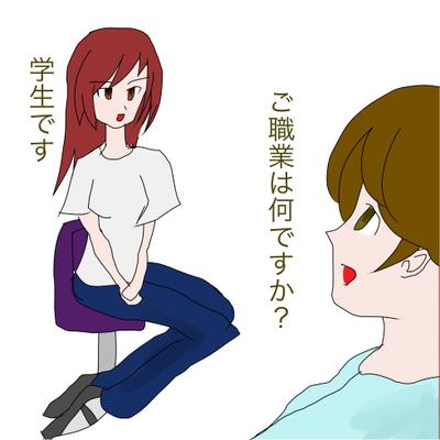 http://open2ch.net/p/oekaki-1466856035-584-490x490.png