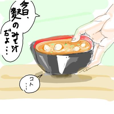http://open2ch.net/p/oekaki-1472225966-687-490x490.png