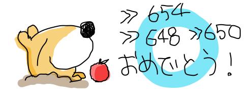 http://open2ch.net/p/oekaki-1454131407-668-490x200.png