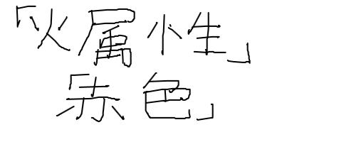http://open2ch.net/p/oekaki-1454131407-734-490x200.png
